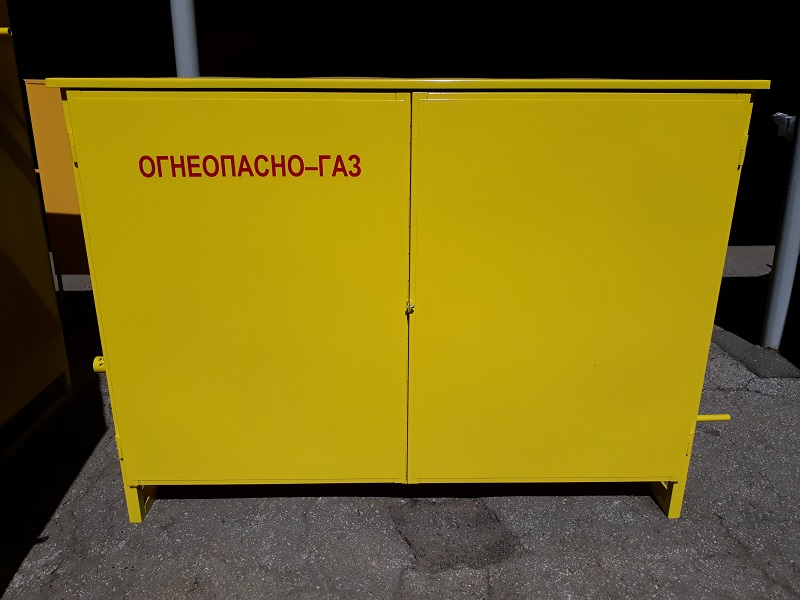 "Газорегуляторный пункт шкафной ""Газовичок"""