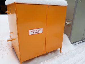 Изготовление и отгрузка газорегуляторного пункта ГРПШ-04-2У1